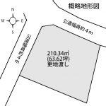 呉市焼山桜ヶ丘二丁目土地